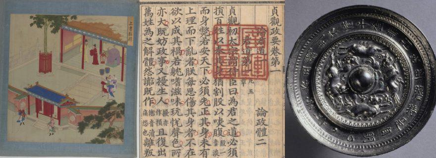 """Hoe de middeleeuwse Chinese Keizer Taizong een model werd voor de """"vaderlandse jeugd"""""""