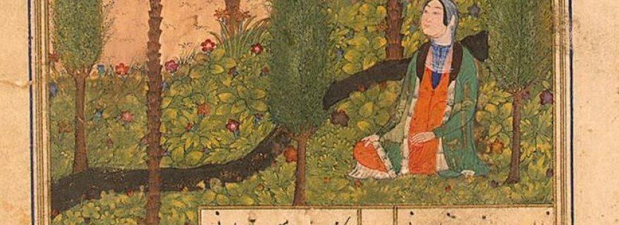 #MeToo in Persian poetry