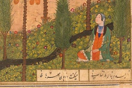 #MeToo in Persian poetry