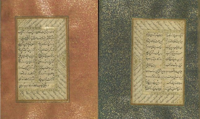Medieval Arabic poetry