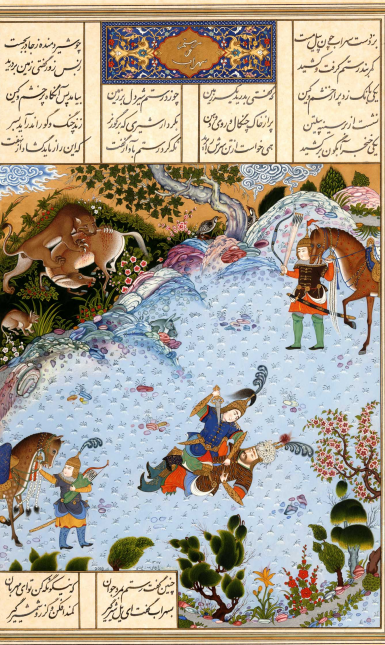 Rostam and Sohrab 3